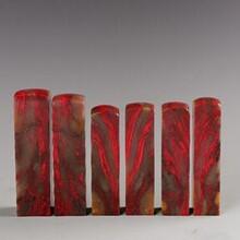 浙江大红袍鸡血石印章堪称世界奢侈象征