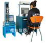 电子万能拉压力检测仪、电子万能拉压力测试仪