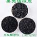 果壳活性炭最低价