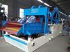陕西大量的石料要清洗就选新型洗砂机洗砂回收一体机