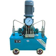 试压泵电动试压泵打压泵高性价比的电动试压泵图片