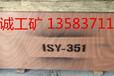 供应鼎诚ISY-351内涨式坡口机价格低质量好
