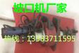 厂家有现货ISY-351电动管子坡口机