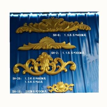大形外墙装饰花板泡沫窗花山花水泥构件模具厂图片1