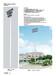 工廠20米高桿燈,升降式25米高桿燈全套生產批發銷售