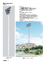 工厂20米高杆灯,升降式25米高杆灯全套生产批发销售图片