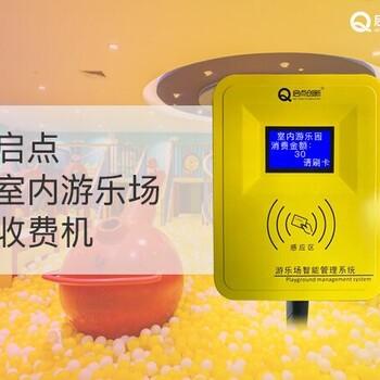 湖北快三官网走势图—供应游乐场刷卡机刷卡机价格