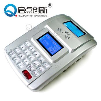 ��ԭ��pk10—揭阳饭堂人脸刷卡机供应,食堂IC消费管理系统安装