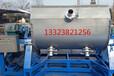 贵州遵义5吨豫辉牌真石漆搅拌机厂家(自动翻转)