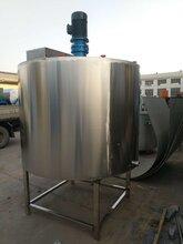 陕西新型电加热108胶水搅拌机厂家直销图片
