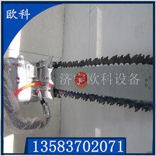 气动煤层切割链气动金刚石链锯厂家手持式气动合金链锯