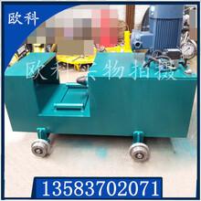 轨道液压校直机工字钢液压校直机U型钢液压整形机