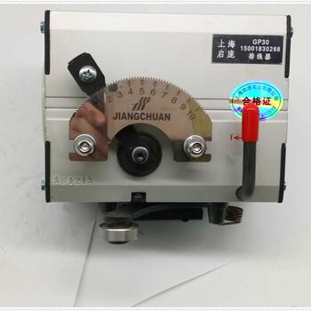 排線器廠家排線器配件精密光桿排線器