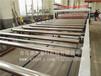 木塑地板基材机器设备
