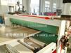 石塑地板设备厂家