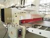 SPC地板设备厂家地板设备图片SPC地板设备厂家地板