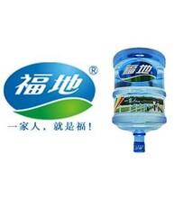 福地桶装水图片