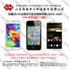 甘肃陕西湖南创惠3G+4G全制式干扰压制信号箱