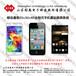 甘肃湖南陕西全制式手机基站采集系统路测通实现全网采集双软分析
