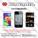 甘肃湖南陕西电子围栏GSM8001基站版的软件