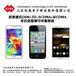 手机信息蹲守采集系统超便携式GSM+TD-SCDMA+WCDMA