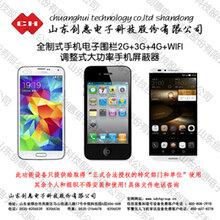2G+3G+4G+WIFI全制式围栏伴侣调整式大功率手机屏蔽器