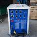 济南科友供应广州烽火WS-200晶闸管直流氩弧焊机