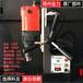 扬州金力JC13A磁座钻磁力钻220V最大钻孔13mm