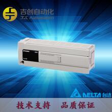 供应原装三菱PLC可编程控制器FX3U-80MT/ES-A80点PLC主机
