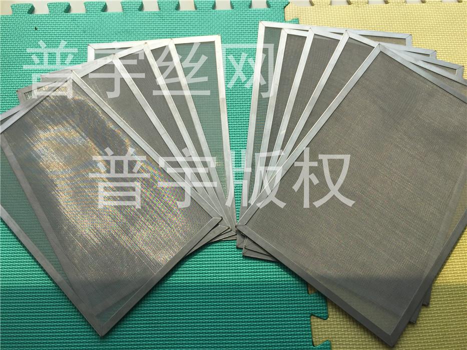不锈钢滤片滤网方形包边过滤网生产厂家普宇