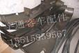 南京金龍客車配件鄭州宇通客車配件后保險杠總成河南少林客車配件