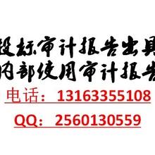 武汉会计事务所出具审计报告的工作时间?周六周日可以