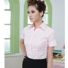 新派威女装韩版修身时尚女装女士粉红斜纹短袖衬衫