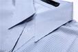 条纹免烫衬衫,厂家直供,质量绝对放心,不起球不脱色!防皱效果比较好