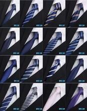 新派威职业装领带时尚百搭领带真丝商务男式领带正装多款领带
