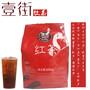 贡茶专用红茶奶茶原料批发壹街茶叶调味茶特调红茶台湾红茶500g图片