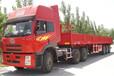 标准13米栏板半挂车价格栏板运输车生产制造厂家