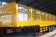 轻型13米高栏半挂车制造厂家