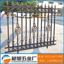 厂家直销户外铸铝合金围墙护栏