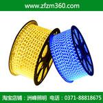 购买好的河南郑州LED灯带LED软灯条就选洲峰照明图片