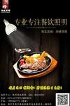 郑州洲风照明专业专注于餐饮照明,专业供应饭店灯具图片