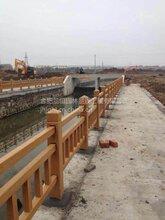 合肥仿木栏杆,河道栏杆水泥栏杆仿石栏杆质优价廉图片