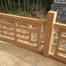 阜阳仿木栏杆,仿石栏杆,水泥栏杆,河道栏杆质优价廉图片