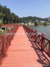 海口仿木栏杆FM-X栏杆仿石护栏河道护栏水泥护栏亲水平台景观护栏图片