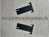 QPQ表面处理,盐浴氮化,金属表面防腐硬化,精密配件发黑