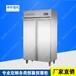 精密仪器仪表恒温恒湿柜/24小时温湿度可调