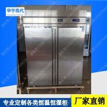 胶片底片恒温恒湿柜/柔性电路板恒温恒湿柜温度:22±2℃湿度:45-65%RH图片