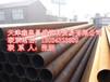 衡阳耐热12Cr1MoVG高压合金管耐热高压合金管现货