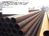 供应天津SA-210C内螺纹管SA210C内螺纹管价格