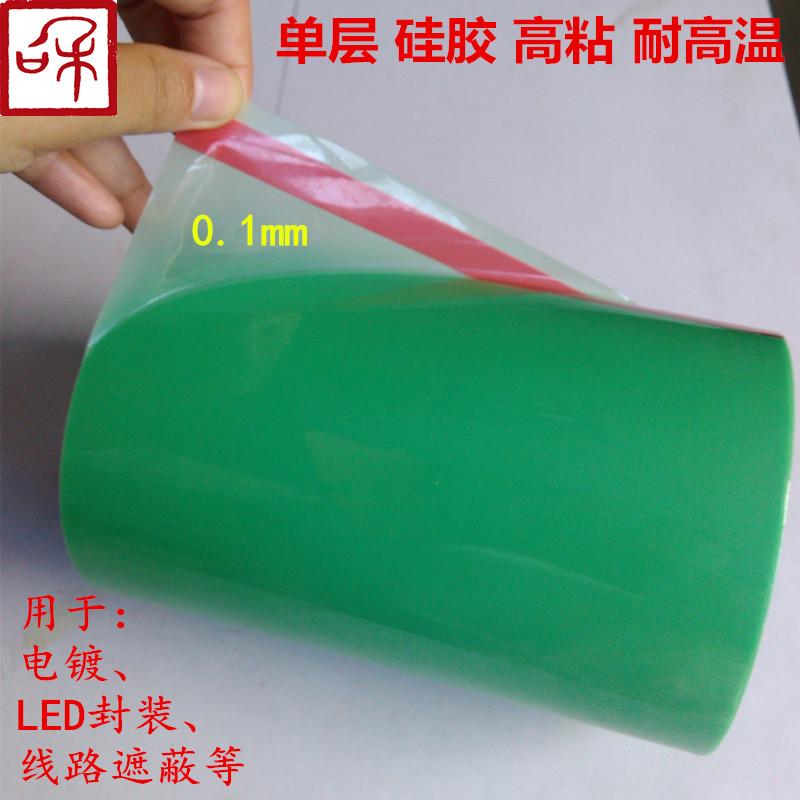 韩国大贤ST-8528绿色耐高温电子线路板用单层保护膜替代3M851